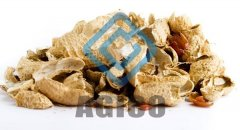 Peanut Shell Is Used to Make Organic Fertilizer for Sheller